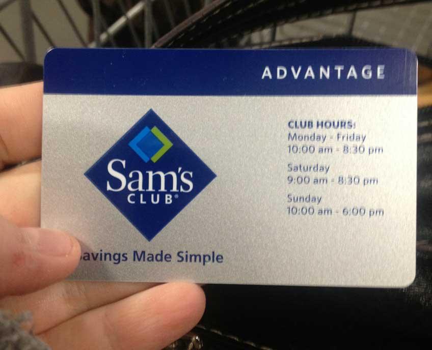 Sams Club Membership Card